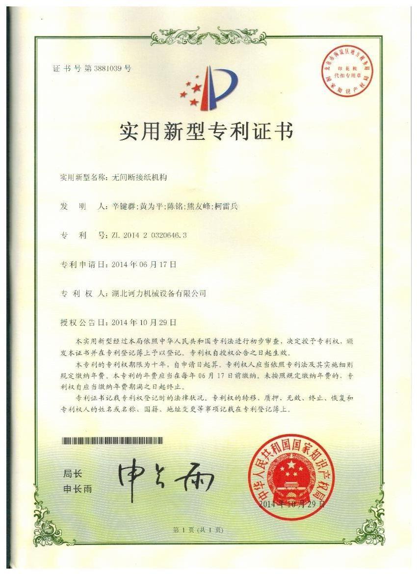 申博sunbet官网1